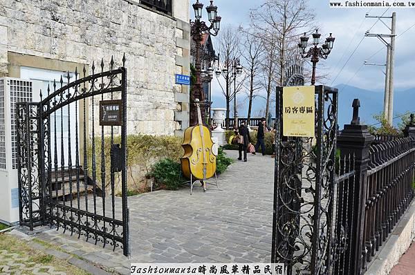 時尚風華精品民宿-悠活南投老英格蘭 (19)