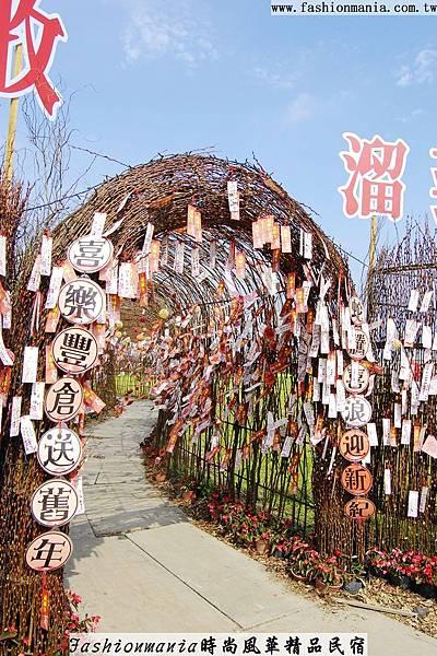 時尚風華精品民宿-2013三星銀柳米香節 (32)