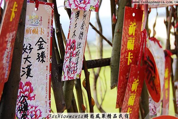 時尚風華精品民宿-2013三星銀柳米香節 (35)