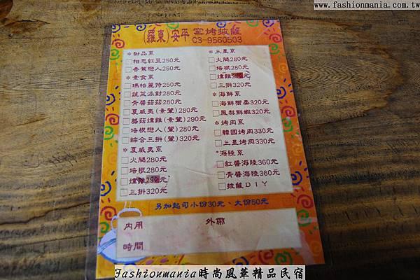 時尚風華精品民宿-安平窯烤食趣 (2)