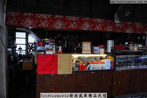 時尚風華精品民宿-安平窯烤食趣 (3)