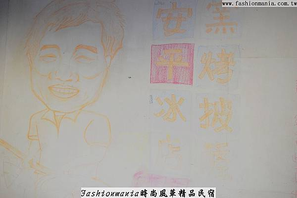 時尚風華精品民宿-安平窯烤食趣 (28)