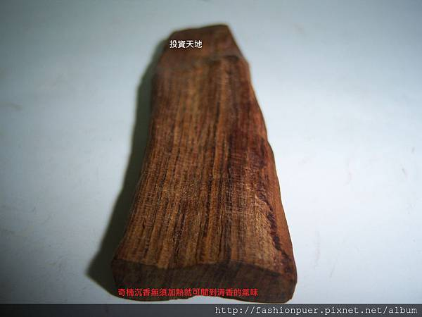 奇楠沉香片 (2)