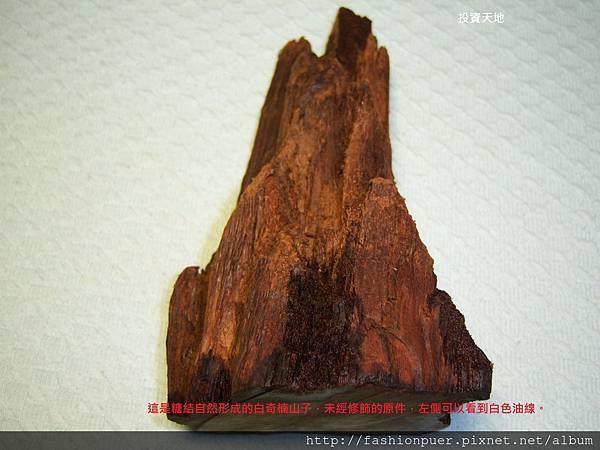 白奇楠沉香 (2)
