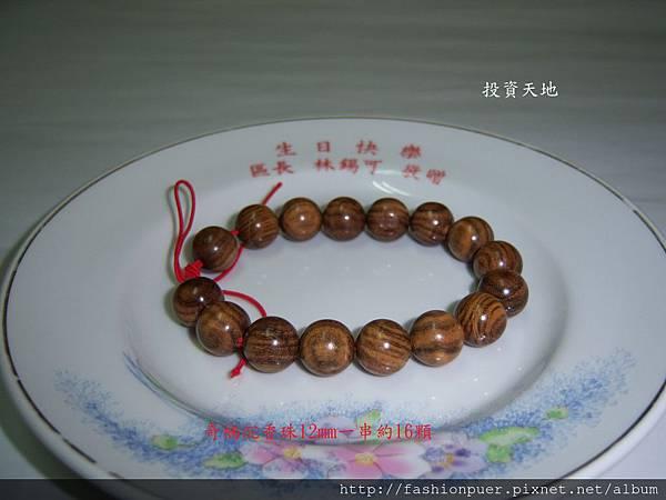 奇楠沉香佛珠 (3)