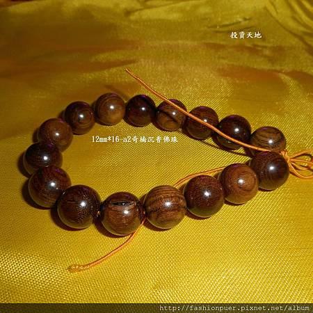 奇楠沉香珠 (3)