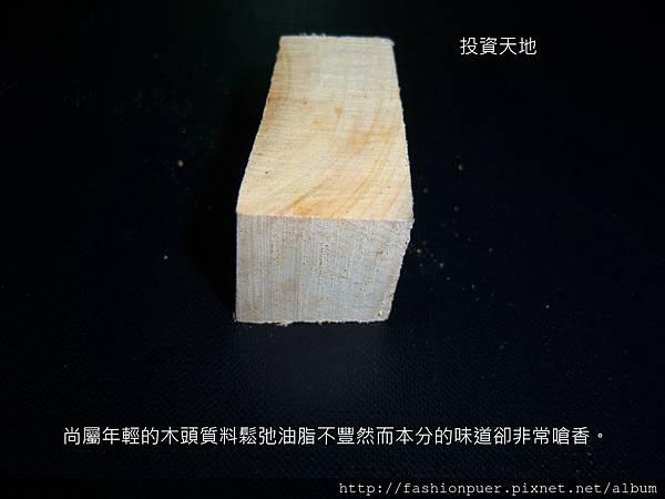 檜木.JPG