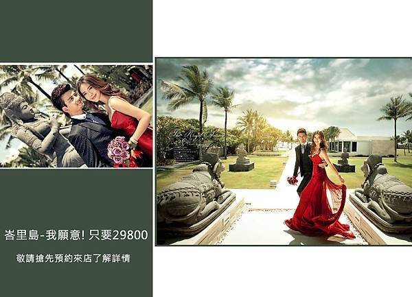皇家桑川-09拷貝