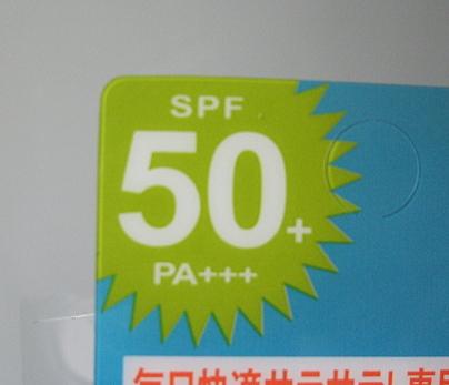 DSCF0357.jpg