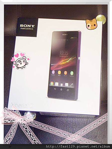 SONY XPERIA Z box