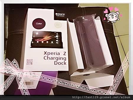 SONY XPERIA Z底座+box