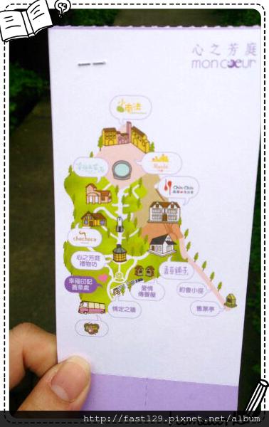 心之芳庭_門票地圖