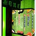 DSC_0466_resize_20130430_233502_mh000