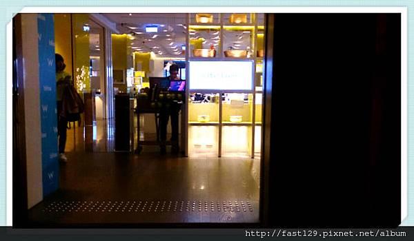 W Hotel 貴婦下午茶-入口處
