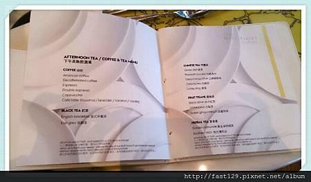 W Hotel 貴婦下午茶-春季下午茶茶品單