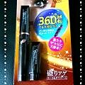 DSC_1102_resize_20130513_214431_mh000