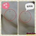 PhotoFancie2013_05_21_22_48_23_mh000
