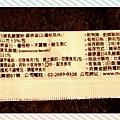 DSC_1476_resize_20130529_092334_mh000