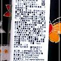 DSC_1570_resize_20130605_150934_mh000