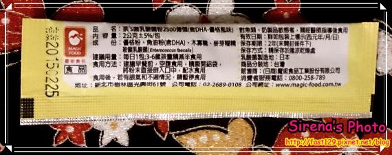 DSC_1775_mh000