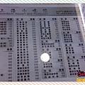 DSC_1281_resize_20130524_212521_mh000