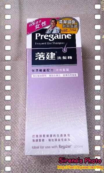 落建頭皮洗髮精(保濕豐量配方/紫色包裝)