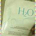 H2O冰海精萃超導保濕生物纖維面膜