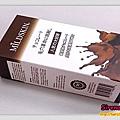 MILDSKIN 第三袋巧克力粉刺面膜組