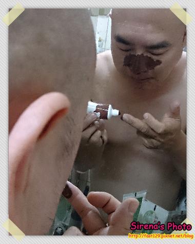 MILDSKIN 第三袋巧克力粉刺面膜組_使用過程