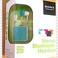 SONY Z1_預購耳機