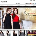 myDress-3.jpg