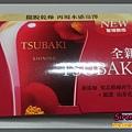 TSUBAKI思波綺  紅色_洗髮乳&潤髮乳