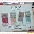 CEV 頂級專業指彩(WT441入迷)