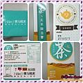 iKirei食策代謝玄米綠茶