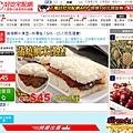 好吃宅配網-米漢堡-2.jpg