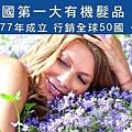 p140895751838.jpg