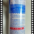 DSC_4984_mh1425536342864.jpg