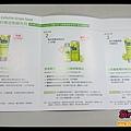 DSC_5822_mh1435668011293.jpg