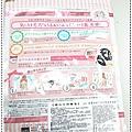 DSC_6008_mh1438165016090.jpg