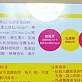 天使娜拉膠原蛋白粉成份.jpg