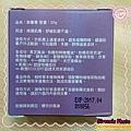 紫馨膏-成份.jpg