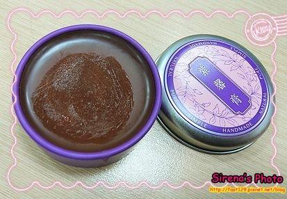 紫馨膏-內容物.jpg