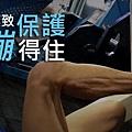 EGXtech 8字蹦帶運動襪.jpg