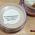 MIKIMOTO_珍珠光蜜粉-包裝2