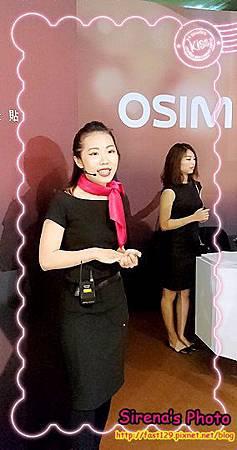 OSIM uLove白馬王子 夢幻按摩秀-4