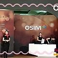 OSIM uLove白馬王子 夢幻按摩秀-3