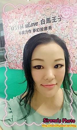 OSIM uLove白馬王子 夢幻按摩秀-9