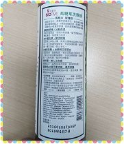 BioFIVE馬鞭草洗髮精2