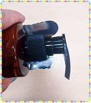 BioFIVE馬鞭草洗髮精1