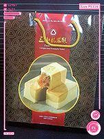 龍鳳酥禮盒-包裝